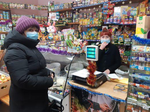 Підприємцям Куликівського району – про наслідки незадекларованої праці